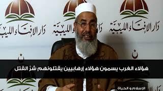 فيديو مميز / الرد على بيان علماء السعودية