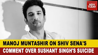 Lyricist, Manoj Muntashir Speaks On Sanjay Raut Question Over Sushant Singh Rajput Suicide - Download this Video in MP3, M4A, WEBM, MP4, 3GP