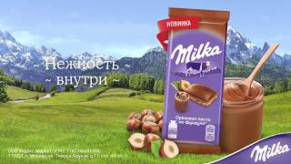 Milka Ореховая паста из фундука