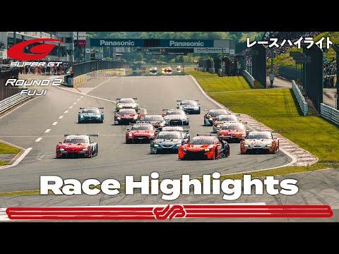 スーパーGT第2戦富士 決勝レースハイライト動画