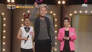 박진영의 '난 여자가 있는데 ♪' ! 남자가 봐도 섹시한 댄스~ - 히든싱어2 10회