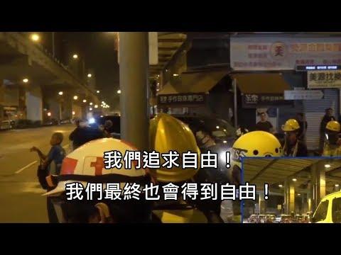 香港爭民主示威者對港警發表霸氣演說,被網友譽為