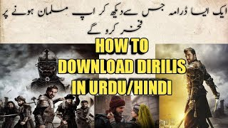 dirilis ertugrul hindi dubbing season 2 - Free video search site