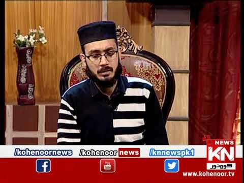istakhara 02 January 2019 | Kohenoor News Pakistan