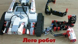 Робот из лего майнштормс/lego mindstorms