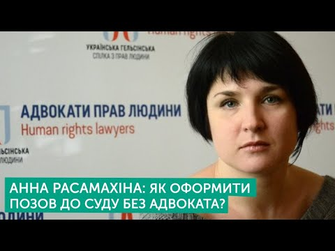 Telegram-бот для мешканців Криму | Анна Расамахіна | Тема дня