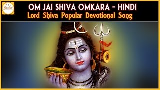 Popular Om Jai Shiv Omkara Song Maha Shiva Hindi Devotional