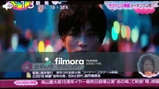 三代目岩田剛典主演映画去年の冬、きみと別れ最新メイキング映像
