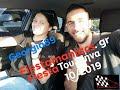 Fiestamaniacs.gr Fiesta του μήνα Οκτώβριος 2019 Georgia89