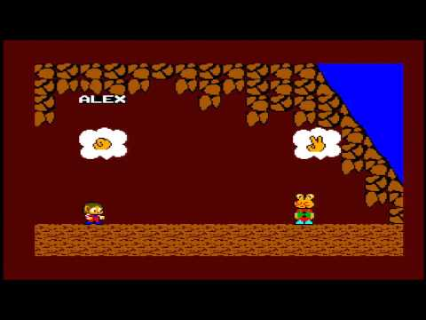 "Trophée ""Honteux"" [Alex Kidd in Miracle World]"