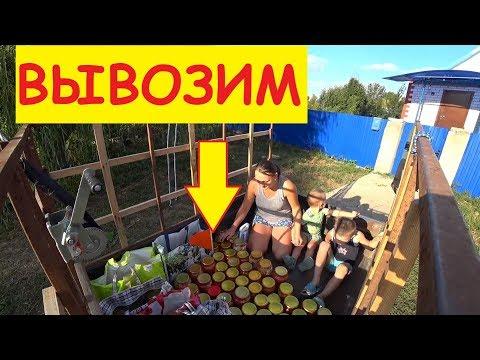 Деревенские будни / Собираем последний урожай / Отвозим консервы в подвал / Blackview BV6100