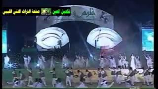 ملحمة فارس ورجال تكحيل العيــــــن