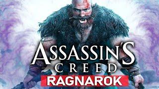 Assassin's Creed: Kingdom (Ragnarok) - ВАЛЬХАЛЛА и появление ШОНА ГАСТИНГСА? (Новые намёки, зацепки)