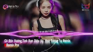 Cô Độc Vương Remix♪Tình Bạn Diệu Kỳ♪Trăng Tròn♪Nonstop Việt Mix♪Nhạc Remix Vinahouse Bass Cực Mạnh