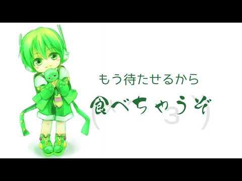 ガチャガチャラブ - リュウト【ボカロオリジナル】