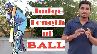 how to judge the length of the ball in cricket | cricket tutorials batting | crickural