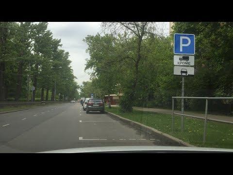 Московский паркинг - очередной обман, беспредельный штраф