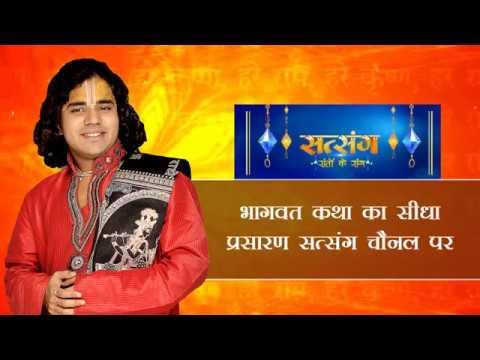 stajindiaAnkit Anand Ji Maharaj Promo