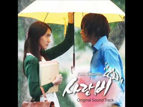 Love Rain OST Part 1  사랑은 비처럼 - Love Is Like Rain_ 나윤권 Na YoonKwon -
