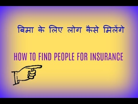 mp4 Insurance Agent Work, download Insurance Agent Work video klip Insurance Agent Work