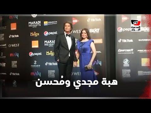 «هبة مجدي ومحمد محسن وآسر ياسين.. أبرز الحضور في ختام مهرجان «الجونة