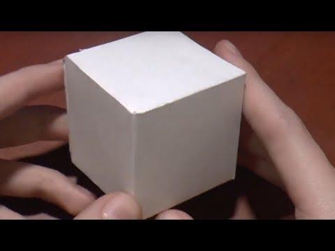 Как сделать ИДЕАЛЬНЫЙ куб из бумаги?