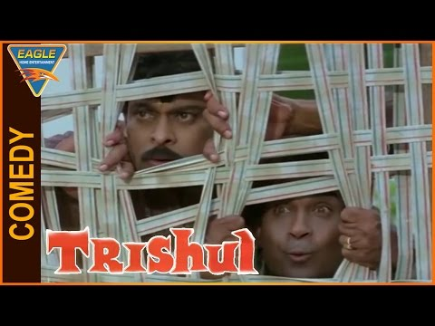 Download Trishul Hindi Dubbed Movie || Chiranjeevi And Brahmanandam Comedy Scene || Eagle Hindi Movies HD Video