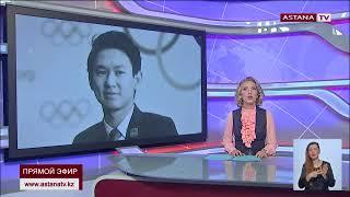 Н. Назарбаев  лично позвонил родителям Д. Тена, чтобы выразить соболезнования