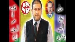 اغاني حصرية أغنية والله وصدق الوعد ابو صالح تحميل MP3