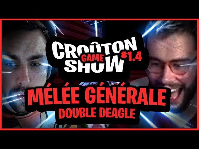 Laser Game double Deagle