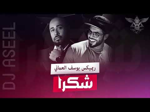 fareshaithemshehab's Video 146554311886 pHGPdj4vtqU