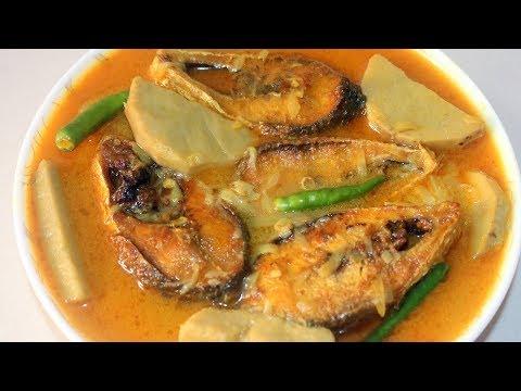 ইলিশ মাছের ঝোল #কচু দিয়ে ইলিশ মাছের ঝোল#Ilish mas diye kochur jhol#Bangladeshi  Hilsha fish curry
