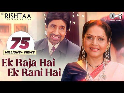 Ek Raja Hai Ek Rani Hai - Full Video | Ek Rishtaa | Amitabh Bachchan, Rakhee