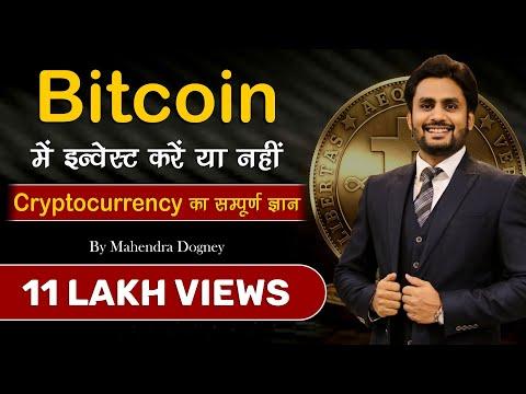 Kaip prekiauti bitcoin malaizijoje