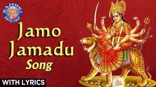 Jamo Jamadu - Mataji No Thal With Lyrics - Sanjeevani