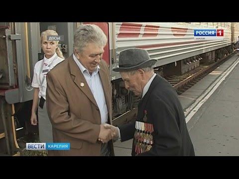 Ветераны ВОВ смогут бесплатно ездить на поездах в мае