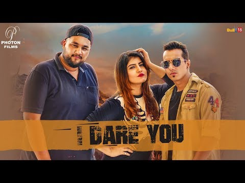 I Dare You Official Trailer | Harshit Tomar | Subuhi Joshi | Photon Films