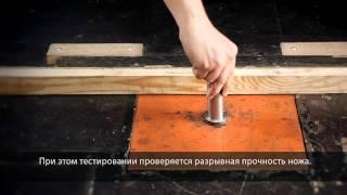 Видео от компании SABO с русскими субтитрами