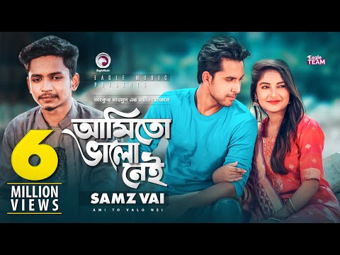 Download Ami To Valo Nei | আমিতো ভালো নেই | Samz Vai | Bangla New Song 2019 | Official Video | বাংলা গান ২০১৯ HD Mp4 3GP Video and MP3