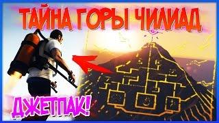 GTA 5: ДЖЕТПАК НАШЛИ В ФАЙЛАХ! Дождались! (Тайны GTA 5)