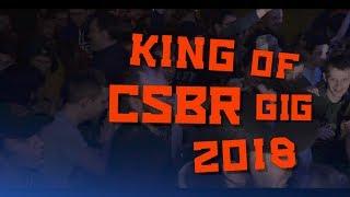 Король Гига 2018. Прием заявок