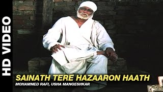 Sainath Tere Hazaro Haath - Shirdi Ke Sai Baba | Mohammed
