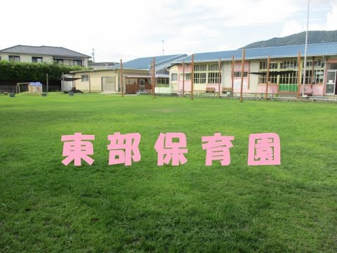 Tobu Nursery School