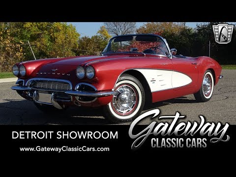 1961 Chevrolet Corvette (CC-1433316) for sale in O'Fallon, Illinois