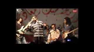 تحميل اغاني Sa3edy ..City Band -- صعيدي ..سيتى باند MP3