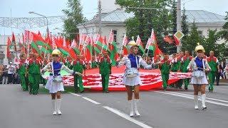 День города Слуцка. Молодежный АРТ-парад - СТРИМ