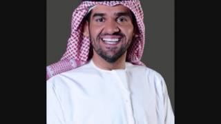 تحميل اغاني (_الفنان حسين الجسمي سر الاعجاب_) MP3