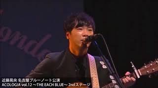 Black Night Town   Akihisa Kondou (live)
