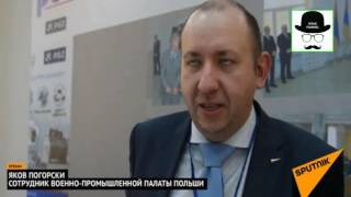 Оружие армянского производства и не только на выставке
