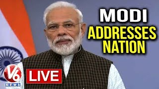 PM Modi Addresses Nation LIVE   Ayodhya Verdict   V6 Telugu News